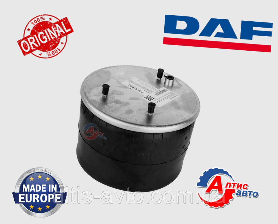 Пневморессора DAF 95XF, 105, CF/LF 85-45 (со стаканом в сборе) подушка 836 1697678