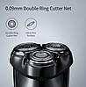 Електробритва Xiaomi Enchen Black Stone 3D Pro, фото 3