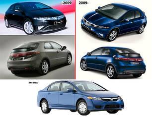 Кузовные запчасти для Honda Civic 2006-11 HB