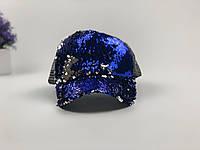 Кепка бейсболка с пайетками (сине-серебрянная)