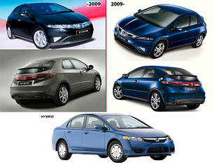 Кузовные запчасти для Honda Civic 2006-11 SDN