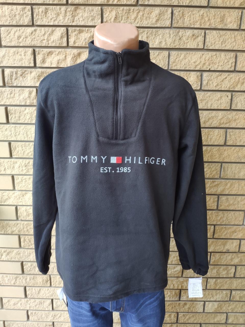 Кофта, толстовка мужская утепленная флисовая на молнии высокого качества брендовая реплика TOMMY HILFIGER