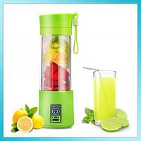 Кружка-блендер Juice Cup NG-01 с функцией Power Bank Green, фото 1