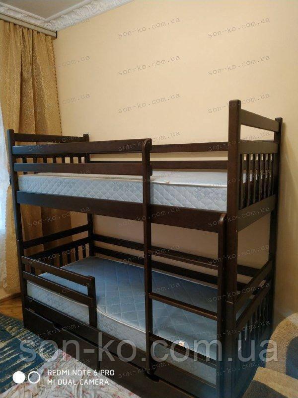 Двоярусне ліжко з масиву буку Артур