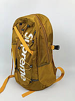 Рюкзак Supreme Berlin (терракотовый) 25 л.