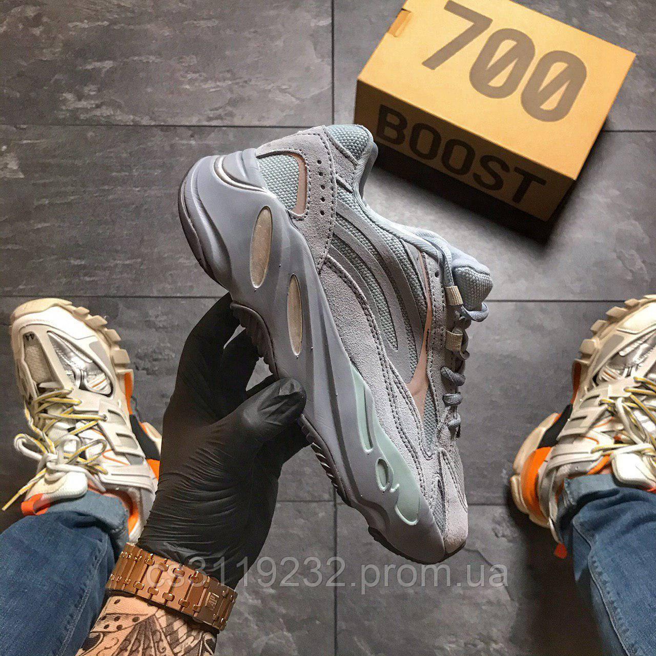 Женские кроссовки Adidas Yeezy Boost 700 V2 Gospital Blue (серый)