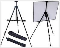Мольберт алюминиевый 4 в 1  переносной, складной, напольный, настольный (чёрный) с чехлом-сумкой для переноски, фото 1