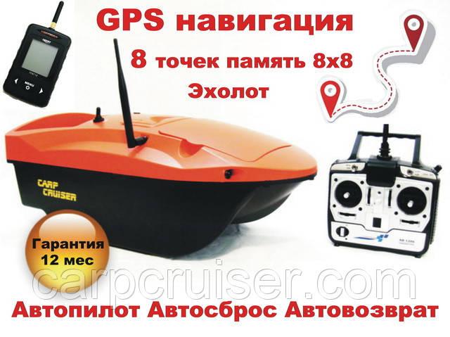 CarpCruiser Boat OF7-GPS Автопилот эхолот Lucky FFW718 GPS навигация 8 точек память кораблик для прикормки