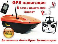 CarpCruiser Boat OF7-GPS Автопилот эхолот Lucky FFW718 GPS навигация 8 точек память кораблик для прикормки, фото 1