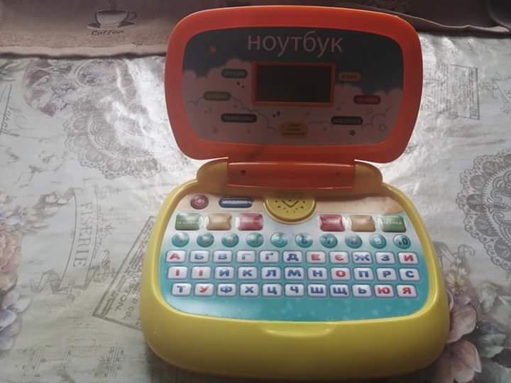 Дитячий ноутбук українською мовою