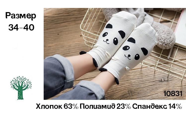 Носки Caramella - низкие - белые, панда, с ушками