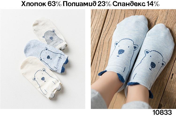 Носки Caramella - низкие - голубые, мишка, с ушками