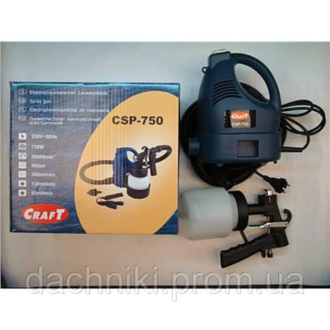 Краскопульт Craft CSP-750, фото 2