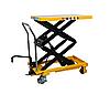 Cтол гидравлический мобильный LPT350T, г/п 350 кг, высота подъема 1350 мм, платформа 900х500х50 мм
