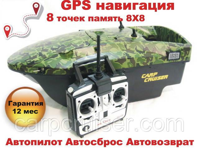 CarpCruiser Boat SС-GPS навигация Автопилот,Автосброс, Автовозврат8 точек память 8х8 карповый кораблик