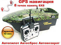 CarpCruiser Boat SС-GPS навигация Автопилот,Автосброс, Автовозврат8 точек память 8х8 карповый кораблик, фото 1