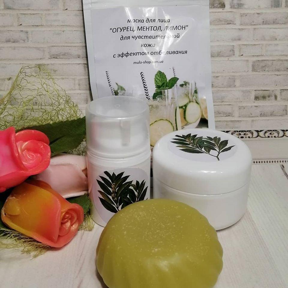 Набор косметический для сухой кожи с маслом благородного лавра