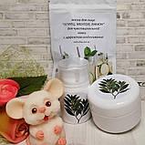 Набор косметический для сухой кожи с маслом благородного лавра, фото 2