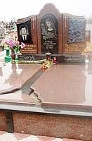 Памятник на два человека №2