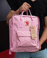 Городской Рюкзак Fjallraven Kanken 16л Classic Розовый