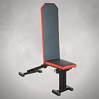 Лавка для жима регульована, з від'ємним кутом до 300 кг Лавка та фіксатори для ніг, фото 5