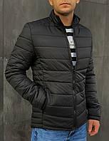Куртка мужская демисезонная стеганная черная, пуховик мужской черный весна