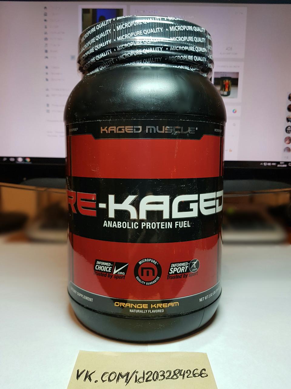 Послетренировочный комплекс Kaged Muscle RE-Kaged 914 г