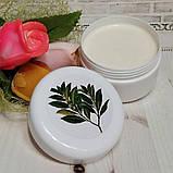Набор косметический для сухой кожи с маслом благородного лавра, фото 7