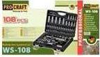 Набор ручного инструмента Procraft WS-108