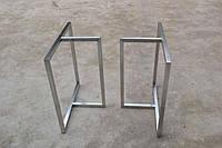Опоры для стола из нержавейки, Ножки под стол, Основание, Лофт
