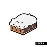 #К001.6 - Кот в коробке If i Fits i Sits