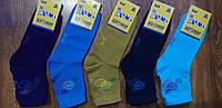 """Дитячі стрейчеві шкарпетки""""ХОМА Master"""" Житомир Космос  20-22(7-9 років), фото 1"""