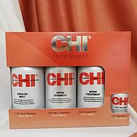 Подарочный набор CHI Infra Home Stylist