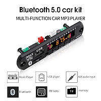 Встраиваемый плеер, модуль, декодер МП3 №12 с блютуз, Bluetooth 5.0