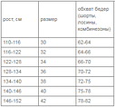 Шорты VK с окантовкой хл.92% лайкра 8%  черный + фиолетовый, фото 2