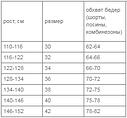 Шорты VK с окантовкой хл.92% лайкра 8%  черный + оранжевый, фото 2