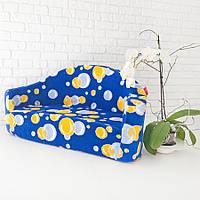 Детский диван-кресло Kronos Toys Синие Пузыри (zol_281)