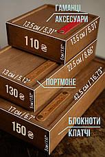 Кожаный зажим для денег Zosh мужской Оливковый, фото 3