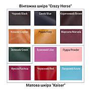 Кожаный зажим для денег Zosh унисекс Разноцветный