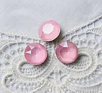 Стрази скляні Шатон 10 мм, ніжно-рожеві