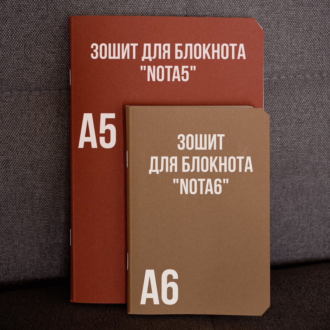 Запасная тетрадь для кожаного блокнота «Nota5» от pan Krepko A5