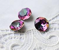 Стразы стеклянные Шатон 10 мм, оранжево-зелено-розовые