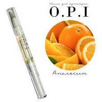 Масло для ногтей в карандаше апельсин OPI