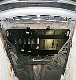 Защита картера двигателя и кпп Peugeot 607  1999-, фото 3