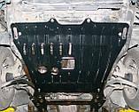 Защита картера двигателя и кпп Peugeot 607  1999-, фото 4