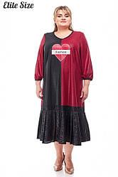 Женское платье для поных женщин размеры: 62-64,66-68