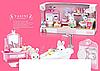 Набор мебели для зверюшек Happy Family 6620 Ванная