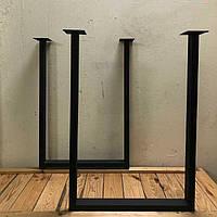 """Опоры, ножки стола """" Трапеция"""", подстолье, каркасы столов 40×20"""