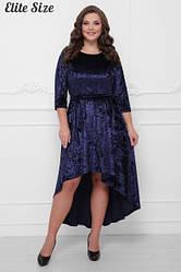 Асимметричное бархатное платье размеры 50,52,54,56