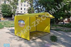 Палатка «Стандарт»: «Фото за 5 минут» 3х2 м